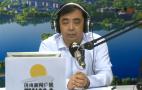 济南市农业局党组书记、局长 李季孝