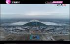 济南新东站月底启用 施工进入尾声