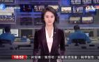 雷杰宣讲党的十九届四中全会精神  济南新闻20191212