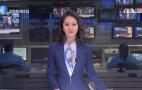 """权威发布 济南跻身""""万亿俱乐部""""城市"""
