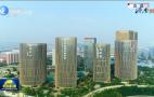 央視《新聞聯播》聚焦濟南:生態優先 賦能高質量發展