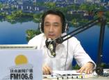 济南城市建设集团有限公司党委书记、董事长 李国祥