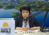 济南市旅游发展委员会党委书记、主任 郅良