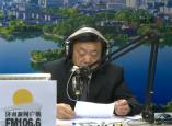 济南市老龄工作委员会办公室党组书记、主任 庞涛