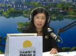 济南市政府外事侨务办公室党组副书记 田迎