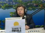 东泰热力公司总经理 张文昌