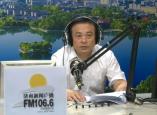 济南城市建设集团有限公司党委副书记、总经理 李培杰