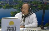 山东济华燃气公司党委书记、董事长 国爱文