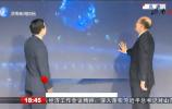 """纪念""""世界水日""""""""中国水周""""宣传活动启动"""