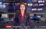 濟南:講好新時代黨課 增強黨員教育實效