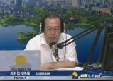 市工程质量与安全生产监督站站长 刘其贤