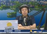 伟德1946备用网址日报报业集团董事长 孙元文