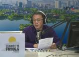 平安人寿保险BETVlCTOR伟德分公司副总经理 陈侃