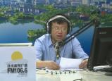 高新区管委会党工委委员、副主任 黄元俭