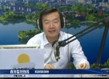 天桥区人民政府区长 窦虎
