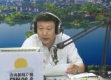 济南市政务服务中心管理办公室党组书记、主任 孔杰