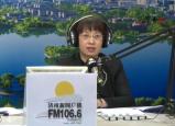 中国人寿保险济南市分公司党委书记、总经理 张美