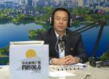濟南水務集團黨委書記、董事長 魏洪軍