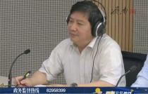 省会大剧院总经理助理 鲍晓庆和市图书馆副馆长 吴伟