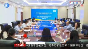 濟南市部分區縣及媒體黨史學習教育宣傳工作調研座談會召開          濟南新聞20210831