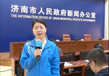 【2019.4.29】新闻发布会完整视频:一季度经济运行情况
