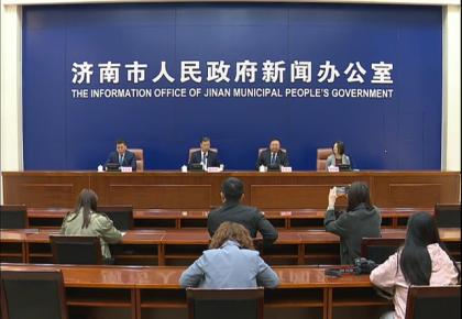 【2021.10.22】新闻发布会完整视频:权威发布介绍《济南市支持特色产业楼宇发展的若干政策》有关情况