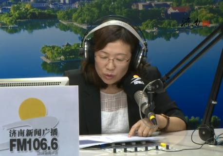 中国电信济南分公司副总经理 杜雯珊