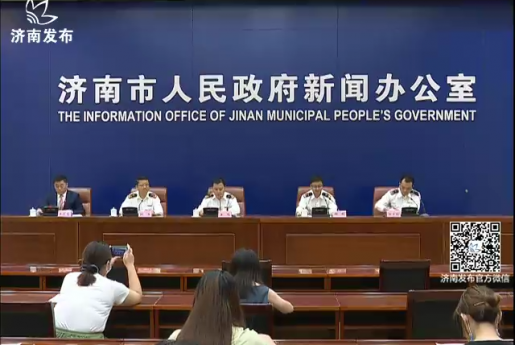 【2021.07.23】新闻发布会完整视频:权威发布 ! 2021年上半年济南市外贸进出口情况