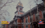 老邮政大楼:屹立百年 战火后的永生