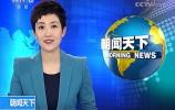 央视:全球首台无人驾驶电动卡车试运营 中国重汽制造
