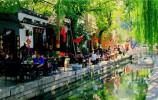 中国作家济南行 | 张炜 ·济南:泉水与垂杨?