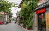 组图|走过这些隐于闹市的老街古巷,才不枉来过济南!?